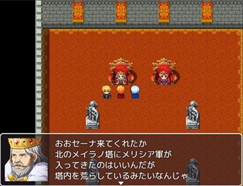 この広い世界で2 Game Screen Shot3