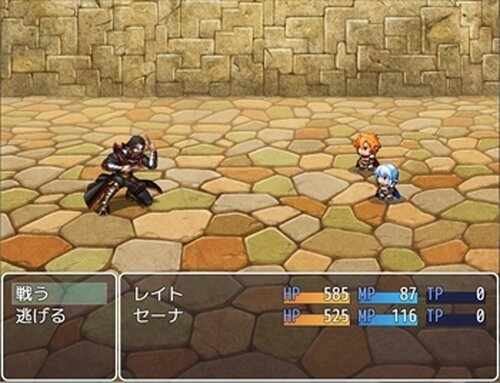 この広い世界で2 Game Screen Shot4