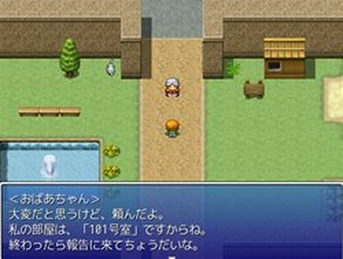 1room ~for RPGツクールVX~ Game Screen Shots