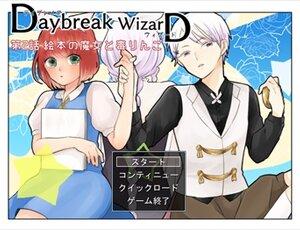 Daybreak wizarD2 Screenshot