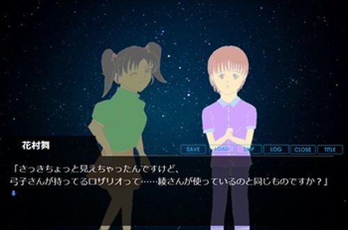 綾さんのお役に立たせて下さい! Game Screen Shot3