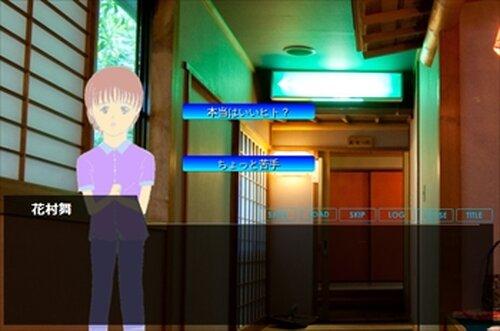 綾さんのお役に立たせて下さい! Game Screen Shot4