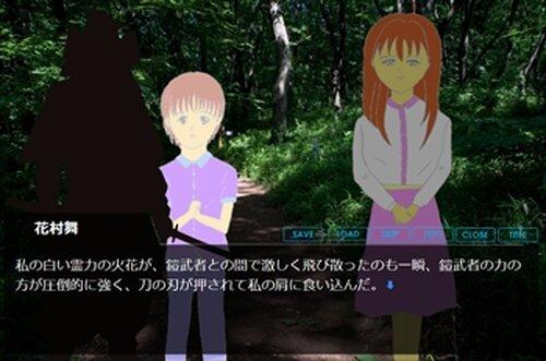 綾さんのお役に立たせて下さい! Game Screen Shot5