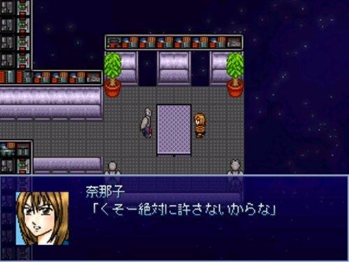 異星人キタバン Game Screen Shot1