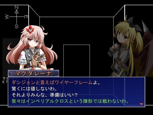 わんだりんぐ☆わんだー Game Screen Shot2