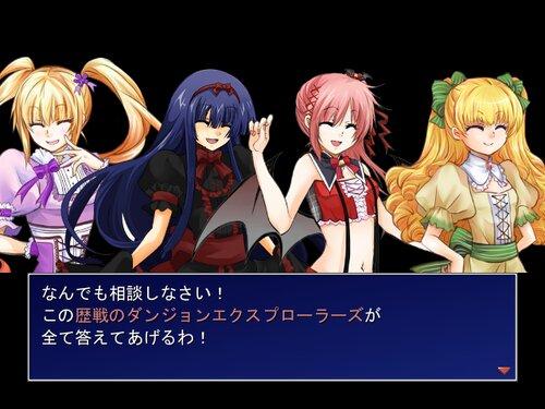 わんだりんぐ☆わんだー Game Screen Shot3