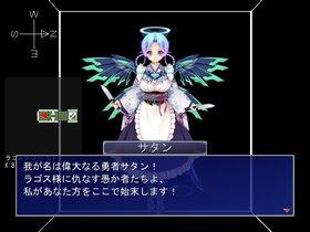 わんだりんぐ☆わんだー Game Screen Shot5