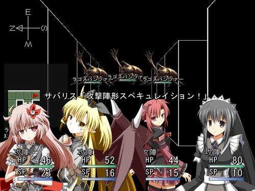 わんだりんぐ☆わんだー Game Screen Shots