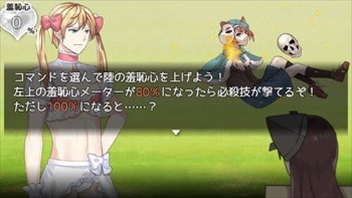 秘密の魔法少女パソティちゃん~正体はオレサマな先輩♂~ Game Screen Shot3