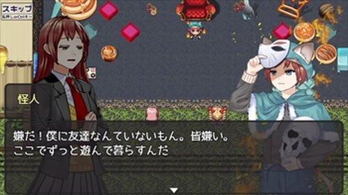 秘密の魔法少女パソティちゃん~正体はオレサマな先輩♂~ Game Screen Shot4