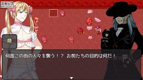 秘密の魔法少女パソティちゃん~正体はオレサマな先輩♂~ Game Screen Shot5