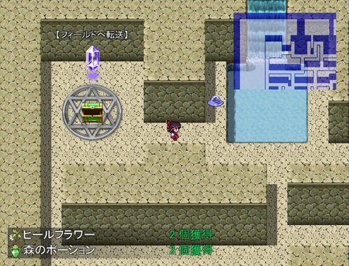 東方迷宮記 Game Screen Shot