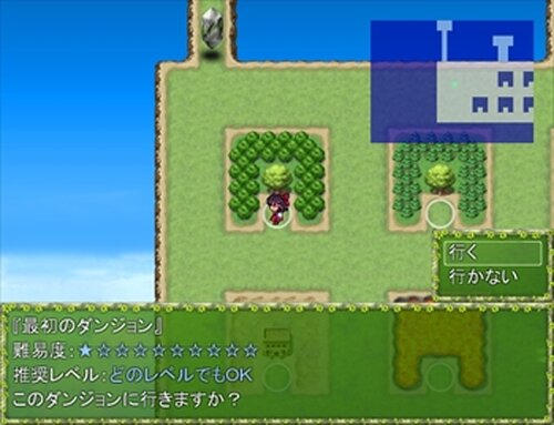 東方迷宮記 Game Screen Shot3