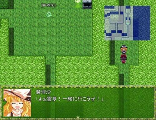 東方迷宮記 Game Screen Shot4