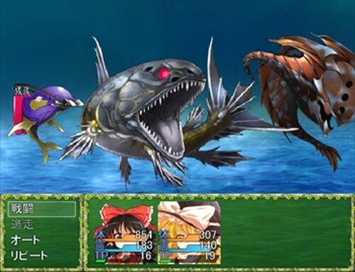 東方迷宮記 Game Screen Shot5