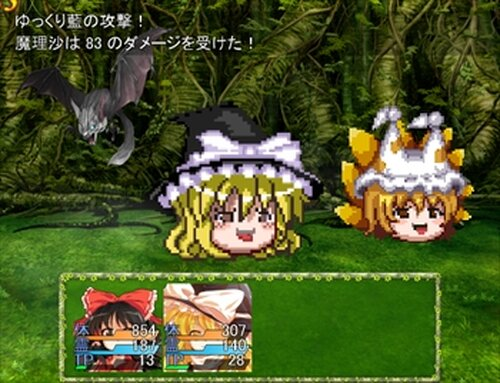 東方迷宮記 Game Screen Shots