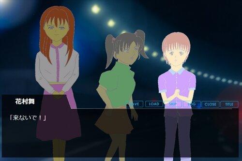 綾さんのお役に立たせて下さい! Game Screen Shot1