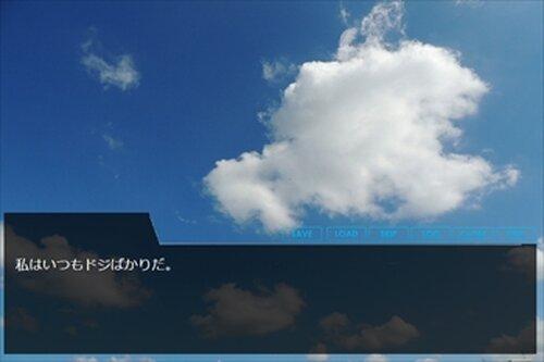 綾さんのお役に立たせて下さい! Game Screen Shot2