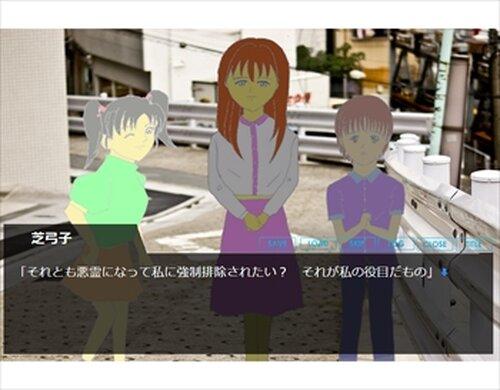 綾さんのお役に立たせて下さい! Game Screen Shots