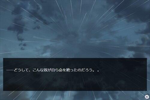 雨やどりの妖精 第5話 Game Screen Shot2