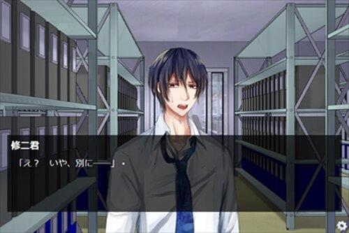 雨やどりの妖精 第5話 Game Screen Shot3