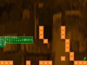 びるどあんどくらっしゅ2 Game Screen Shot4