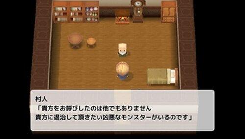 スノークラッシュ Game Screen Shot2