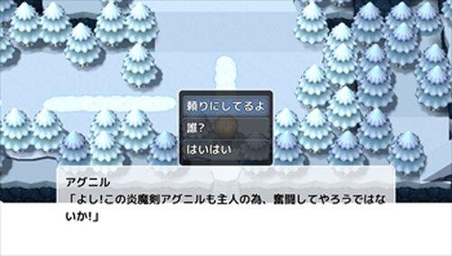 スノークラッシュ Game Screen Shot3