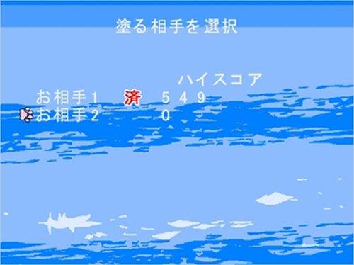 けものフレンズ おいるぬりっこ Game Screen Shot3