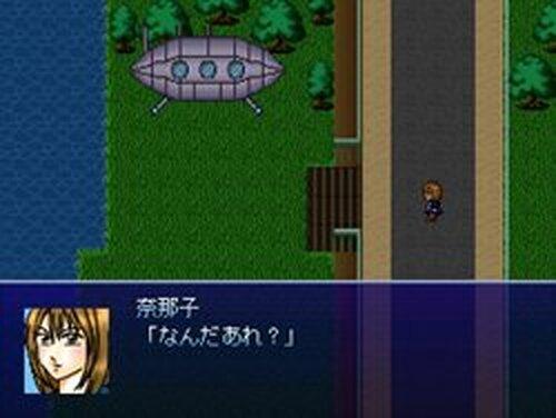 異星人キタバン Game Screen Shots