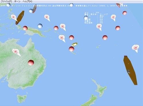 ハワイ侵攻作戦 OperationHI 体験版 Game Screen Shot1