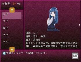 姉ループ☆吸血鬼な妹はどっちのお姉ちゃんを選んだらいいの~!? Game Screen Shot2