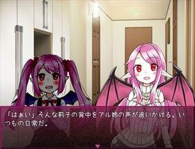 姉ループ☆吸血鬼な妹はどっちのお姉ちゃんを選んだらいいの~!? Game Screen Shot3
