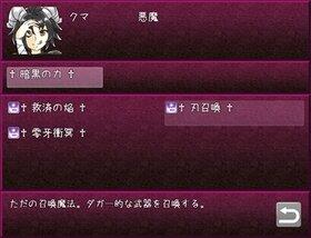 姉ループ☆吸血鬼な妹はどっちのお姉ちゃんを選んだらいいの~!? Game Screen Shot5