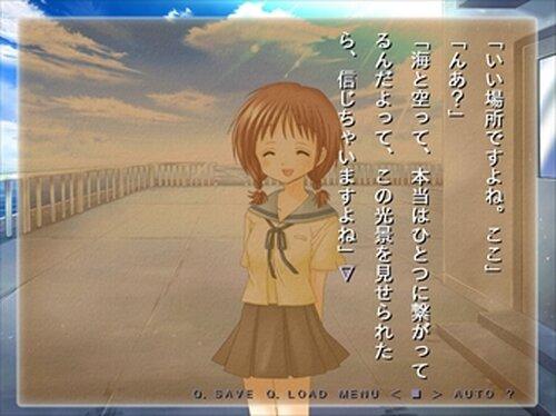 ヒトナツの夢 Game Screen Shot3