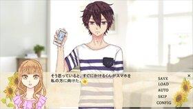 サマーデイズ★弟 Game Screen Shot3