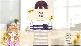 サマーデイズ★弟 Game Screen Shot4