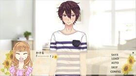 サマーデイズ★弟 Game Screen Shot5