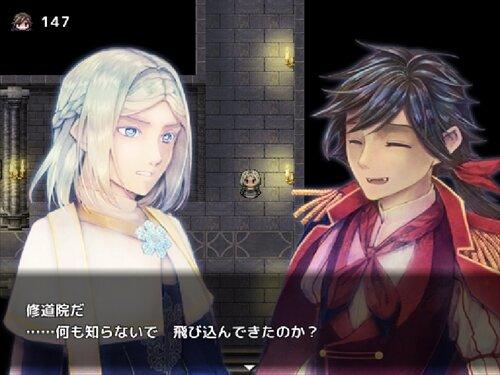【リメイク版】僧房のカンタレラ Game Screen Shot1