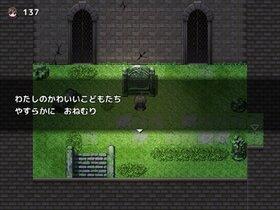 【リメイク版】僧房のカンタレラ Game Screen Shot4