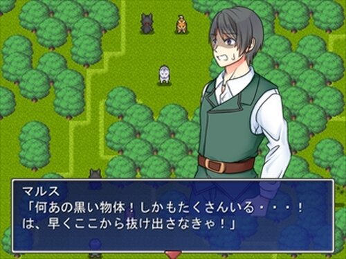 少年と林檎の樹 Game Screen Shot2