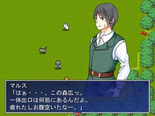 少年と林檎の樹 Game Screen Shot3