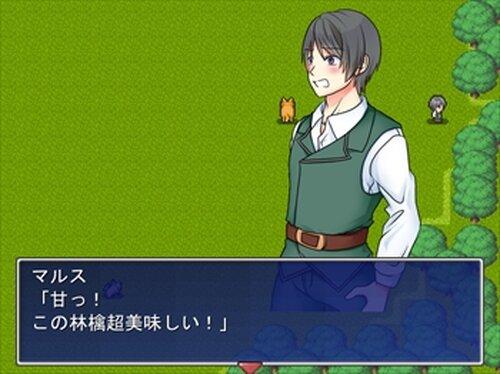 少年と林檎の樹 Game Screen Shot4
