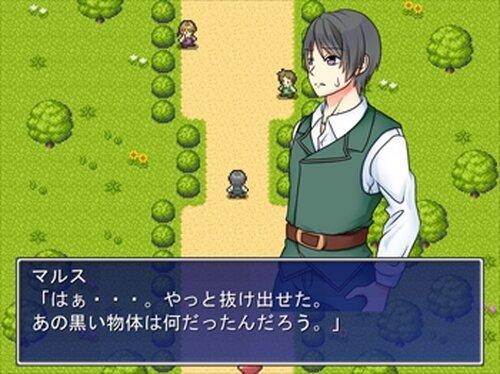 少年と林檎の樹 Game Screen Shot5