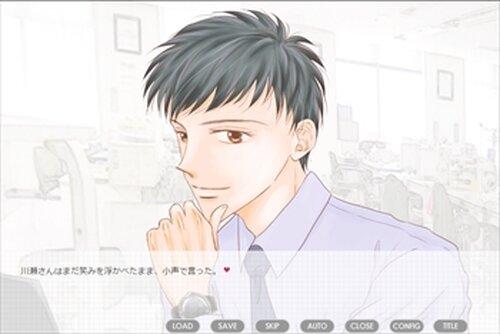 恋するまでの7秒間 体験版 Game Screen Shot2