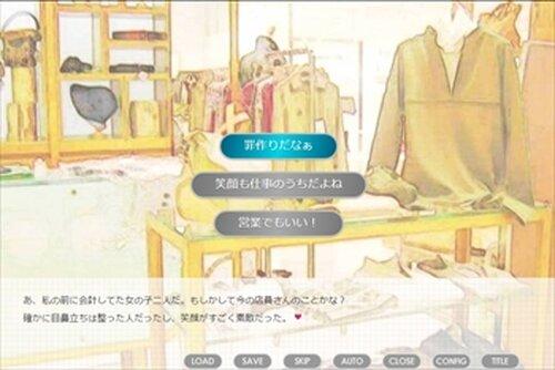 恋するまでの7秒間 体験版 Game Screen Shot3