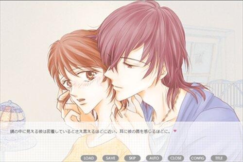 恋するまでの7秒間 体験版 Game Screen Shot4