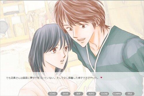 恋するまでの7秒間 体験版 Game Screen Shot5