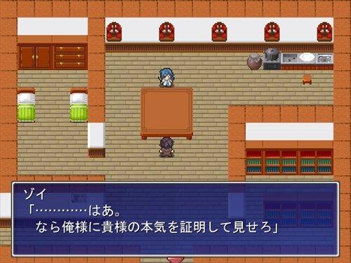 何度だって愛を告げる Game Screen Shot1
