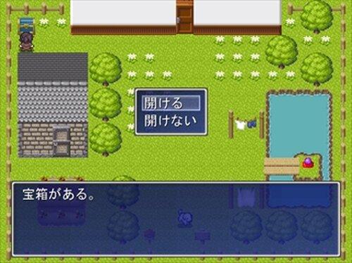 何度だって愛を告げる Game Screen Shot2